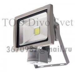 Прожектор 20W с датчиком движения. LED прожекторы