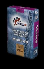 Шпатлевка полимерная Наши Микрон
