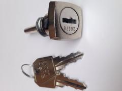 Modular lock