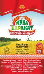 Flour of 1 grade, Barakat trademark