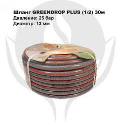 Hose watering GREENDROP PLUS 13mm