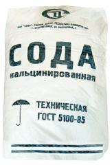 The calcinated soda in Kazakhstan.