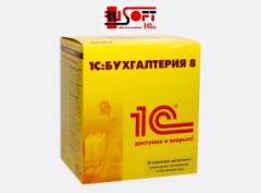 Программный продукт 1С:Бухгалтерия для Казахстана