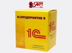 Программный продукт 1С:Управление небольшой фирмой