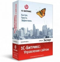 Software product 1C-Bitriks: Management of the