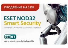 Антивирусная программа ESET NOD32 Smart Security+