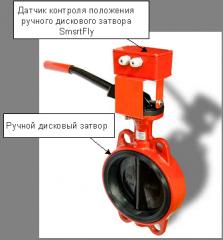 Датчик положения ручного дискового затвора SmartFly ® / SmartFly ® — G