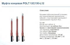 End POLT-12E/1XI-L16 coupling