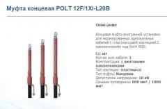 Coupling end POLT 12F/1XI-L20B