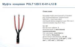 Coupling end POLT 12D/3 XI-H1-L12 B