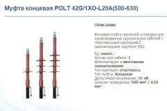 Coupling end POLT 42G/1XO-L20A (500-630)