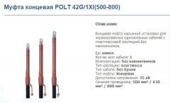 Coupling end POLT 42G/1XI (500-800)