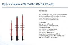 Coupling end POLT 42F/1XO-L16 (185-400)