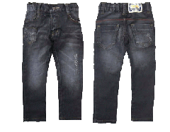 Jeans KP, Kids Planet, Jeans children's