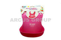 Bib for feeding (silicone-rubber)