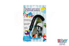 Carbine for baby carriages of TM Flipper ST-80140