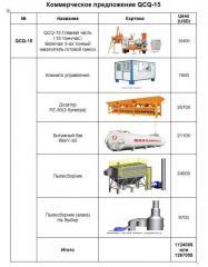 Завод асфальто-бетонный мобильный QCQ-15