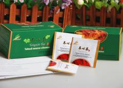 Heart Yangxin tea