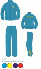 Training suit D 207