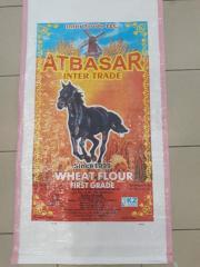 Flour Atbasar 2nd grade of 50 kg