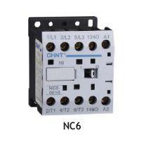 Контокторы NС6 6-9А