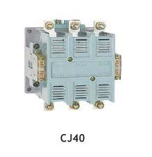 Contactor of alternating current of CJ40