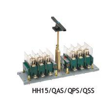 Разъединитель HH15/QAS/QPS/QSS