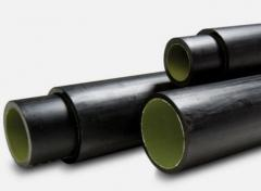 Pipes are polyethylene multilayered