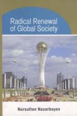Книга Radical Renewal Of Global Society