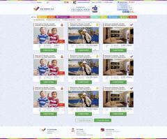 Индивидуальный дизайн сайтов в Алматы
