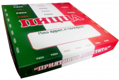 Packaging for pizza color