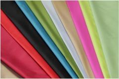 Fabric lining.