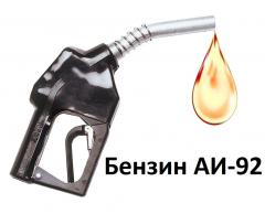 AI-92 gasoline implementation