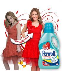 Perwoll Color Magic с эффектом восстановления цвета