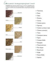 Aspiratory-Vysokoeffektivnye precleaning cleaners