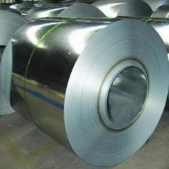 Tape of steel 0,05 - 4 mm 08ps 08 10 10ps GOST