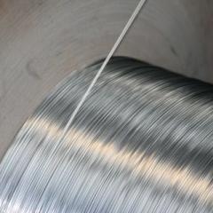 Aluminum wire of 0,8 - 12,5 mm of GOST 14838-78