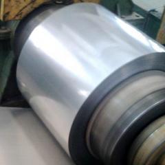 Tape of titanic 0,1 - 1,3 mm VT1-0 VT1-00 BT16