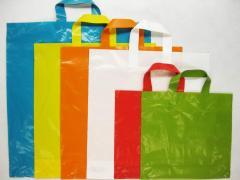 Plastic bags in Kazakhstan