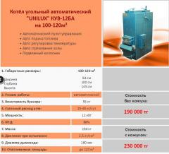 Copper coal automatic Unilux 100-120m ²