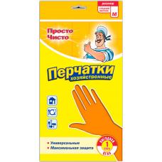 Перчатки резиновыеProsto Chisto Perchatki...