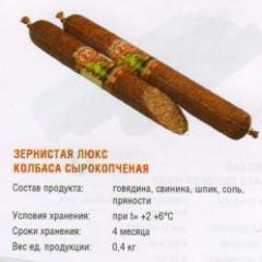 Изделия колбасные сырокопчёные