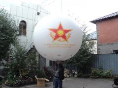 Aerostat of 1,5 m for the Kadex exhibition