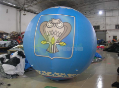 Air balloon diameter the 2.5th