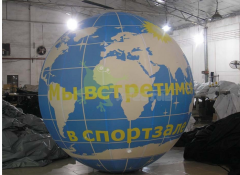 Aerostat with a diameter of 2.5 m. Registrations