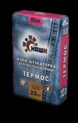 Клей для теплоизоляций ТЕРМОС 25кг - НАШИ