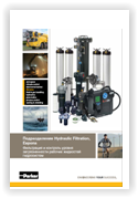 Hydraulic filtration of Parker