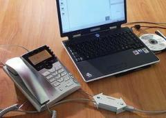 Телефонное оборудование