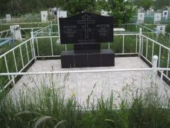 Monument granite family for tw
