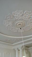 Ceiling socke